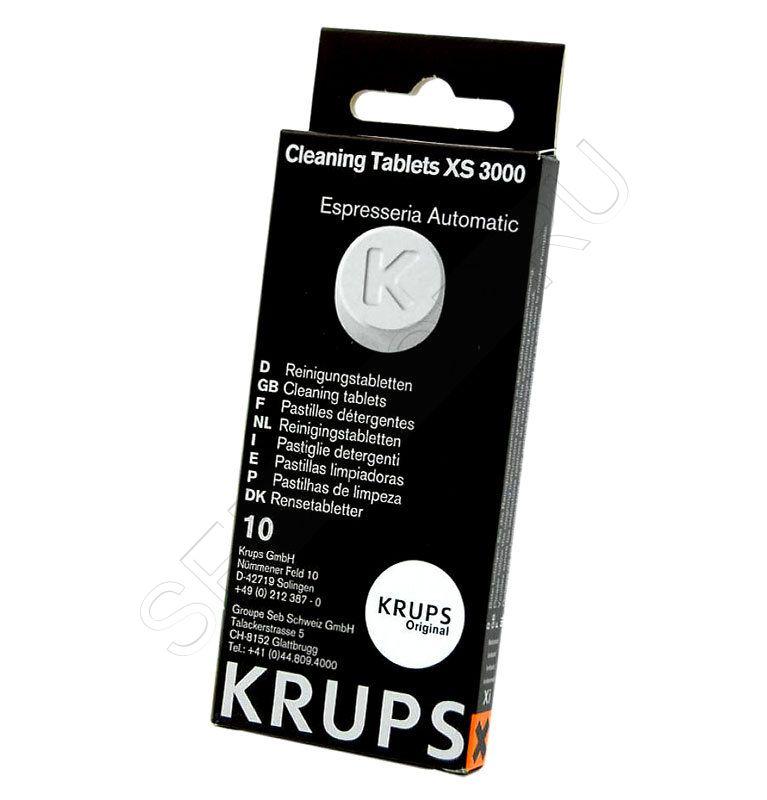 Таблетки для чистки кофемашины KRUPS от эфирных масел XS300010